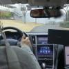 Новая технология Nissan сделает вождение более комфортным