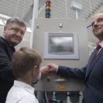 В Бродах открыли новый завод по производству комплектующих для BMW Group